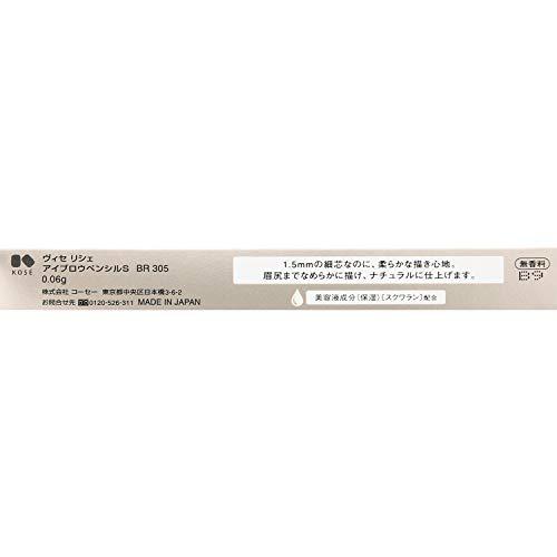 Visee(ヴィセ)ヴィセリシェアイブロウペンシルS無香料BR305ダークブラウン0.06g