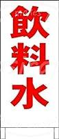「飲料水」 ティンメタルサインクリエイティブ産業クラブレトロヴィンテージ金属壁装飾理髪店コーヒーショップ産業スタイル装飾誕生日ギフト
