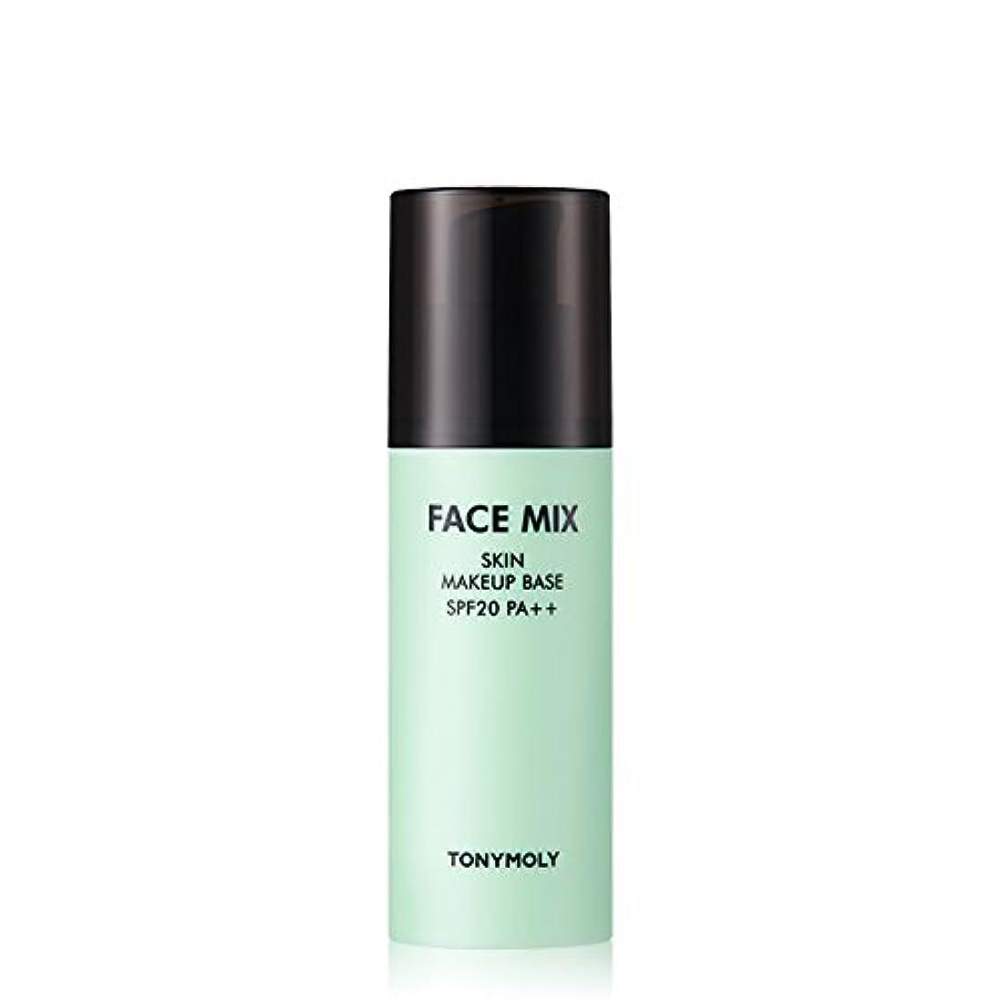 安全性ペッカディロ月面# 01 Green TONYMOLY Face Mix Skin Make up Base トニーモリー フェイスミックス スキン メイクアップベース [並行輸入品]