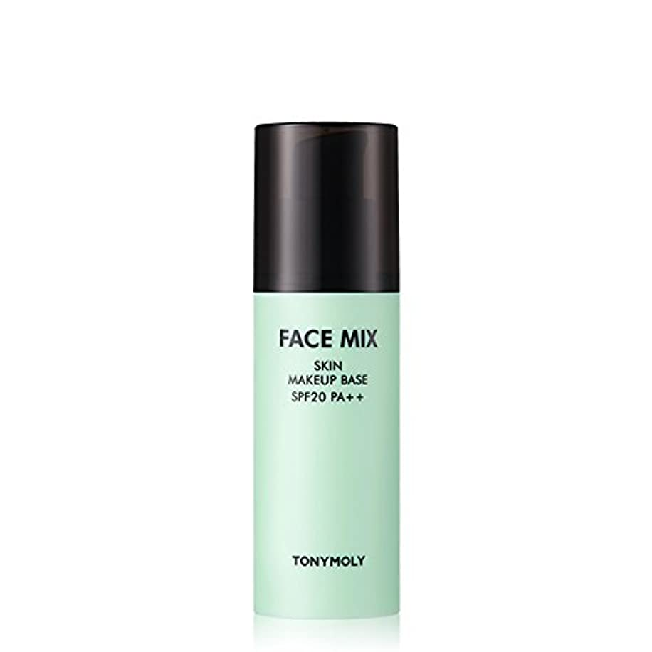 養うワイプリブ# 01 Green TONYMOLY Face Mix Skin Make up Base トニーモリー フェイスミックス スキン メイクアップベース [並行輸入品]