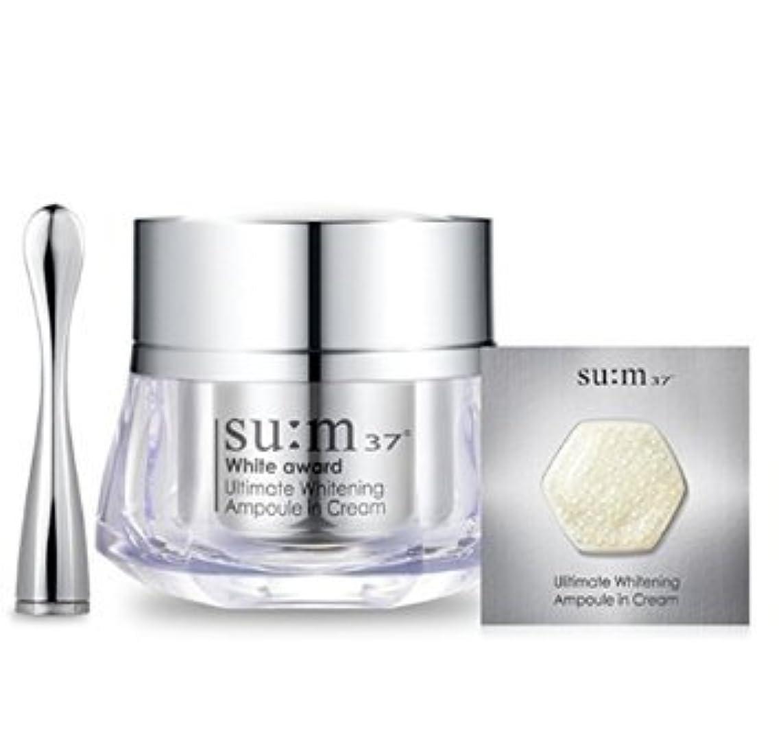 区規範ガレージKorean Cosmetics_LG Su:m 37 White Award Ultimate Whitening Ampoule in Cream_45g[行輸入品]