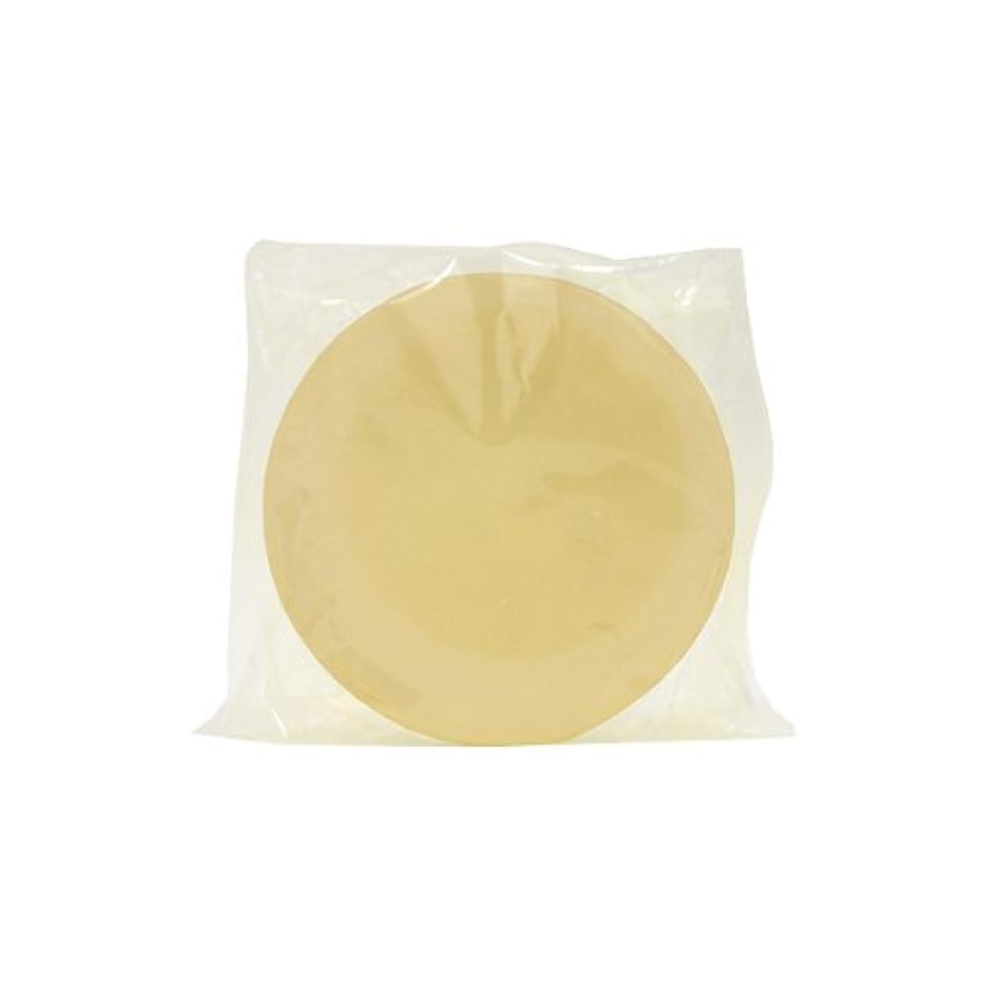 遠いだらしない排除するスキンライトソープ (透明枠練石鹸)80g 3個セット