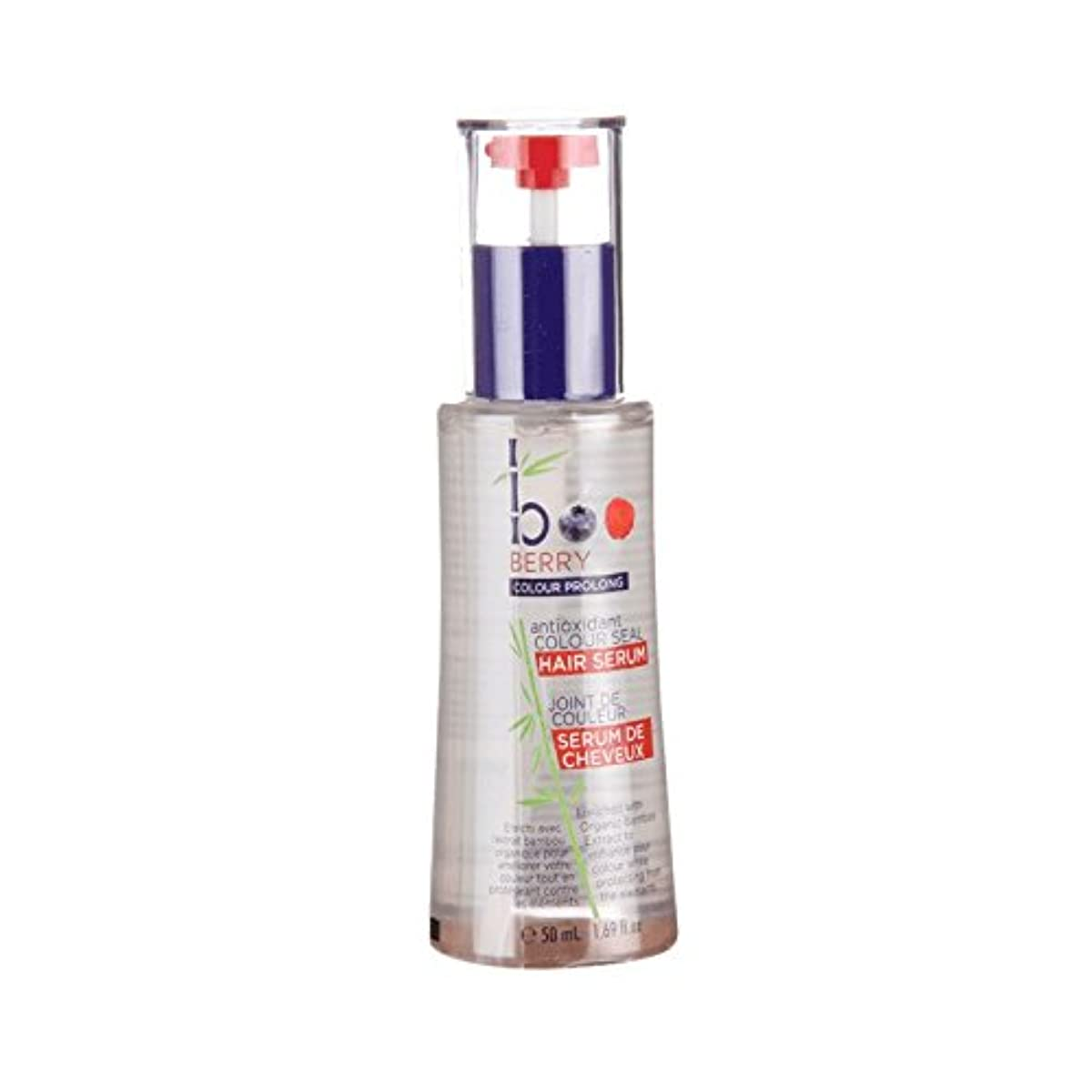 顔料バーターライラックBooberryカラーシール髪血清150ミリリットル - Booberry Colour Seal Hair Serum 150ml (Booberry Colour) [並行輸入品]