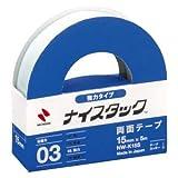 (まとめ) ニチバン ナイスタック(R) 強力タイプ NW-K15S 1巻入 【×10セット】