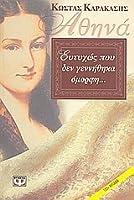 ,     ... 9602744936 Book Cover
