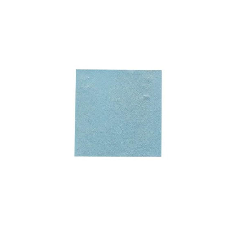 懐疑論ポルノ世界に死んだピカエース ネイル用パウダー パステル銀箔 #647 パステルブルー 3.5㎜角×5枚