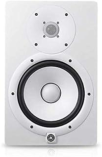 Yamaha HS8 - Monitor de estudio, Blanco