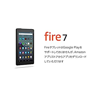 Fire 7 タブレット (7インチディスプレイ) 16GB + Kindle Unlimited(3か月分。以降自動更新)