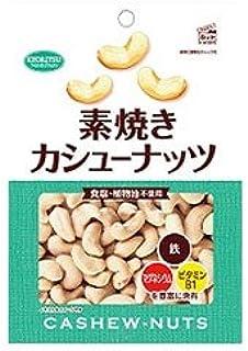共立食品 素焼きカシューナッツ 徳用 185g×12袋入