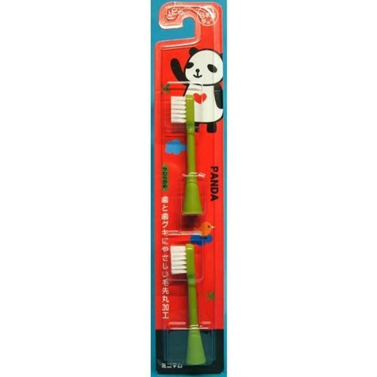 汚いコレクションフォーマルミニマム 電動歯ブラシ用 替ブラシ パンダ ハート BRT-7G 2本入
