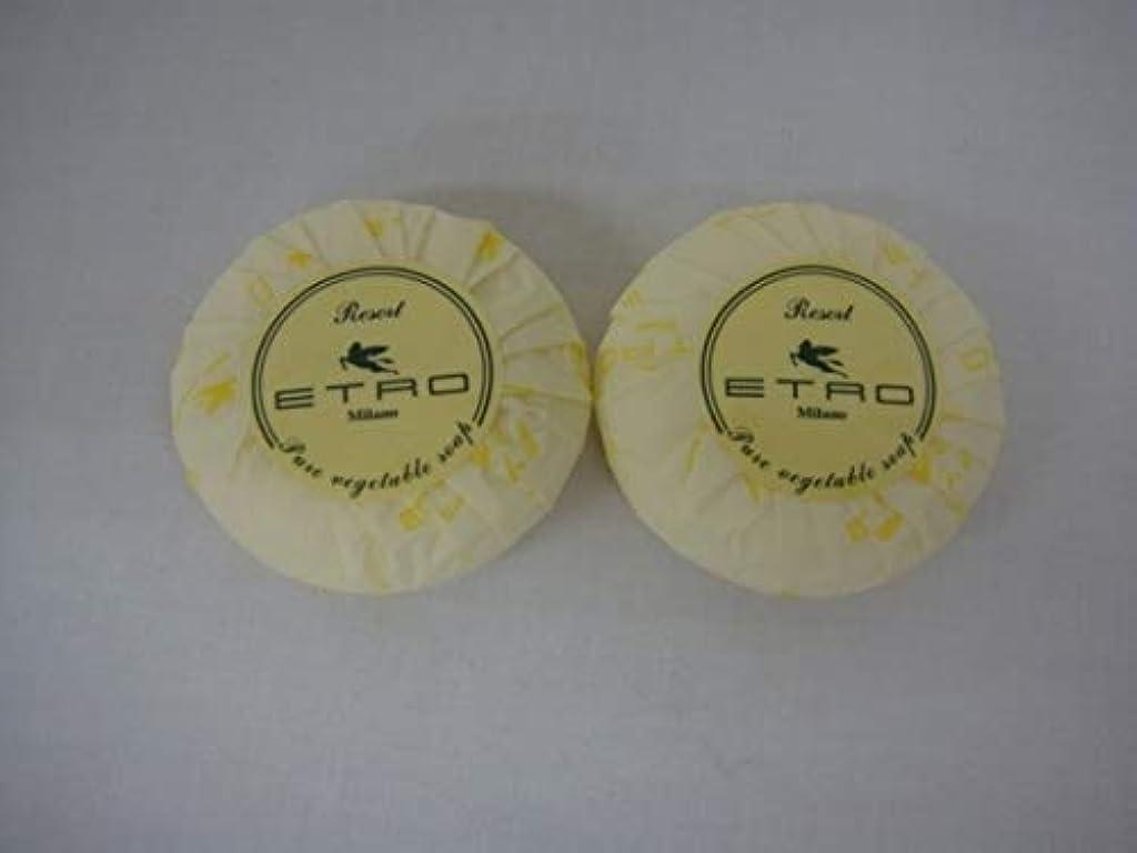 軌道初期のまだ【X2個セット】ETRO エトロ ピュアベジタブルソープ 石鹸40g×2個 (合計4個)