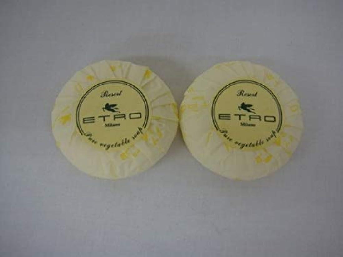 今後衝突するスポーツをする【X2個セット】ETRO エトロ ピュアベジタブルソープ 石鹸40g×2個 (合計4個)