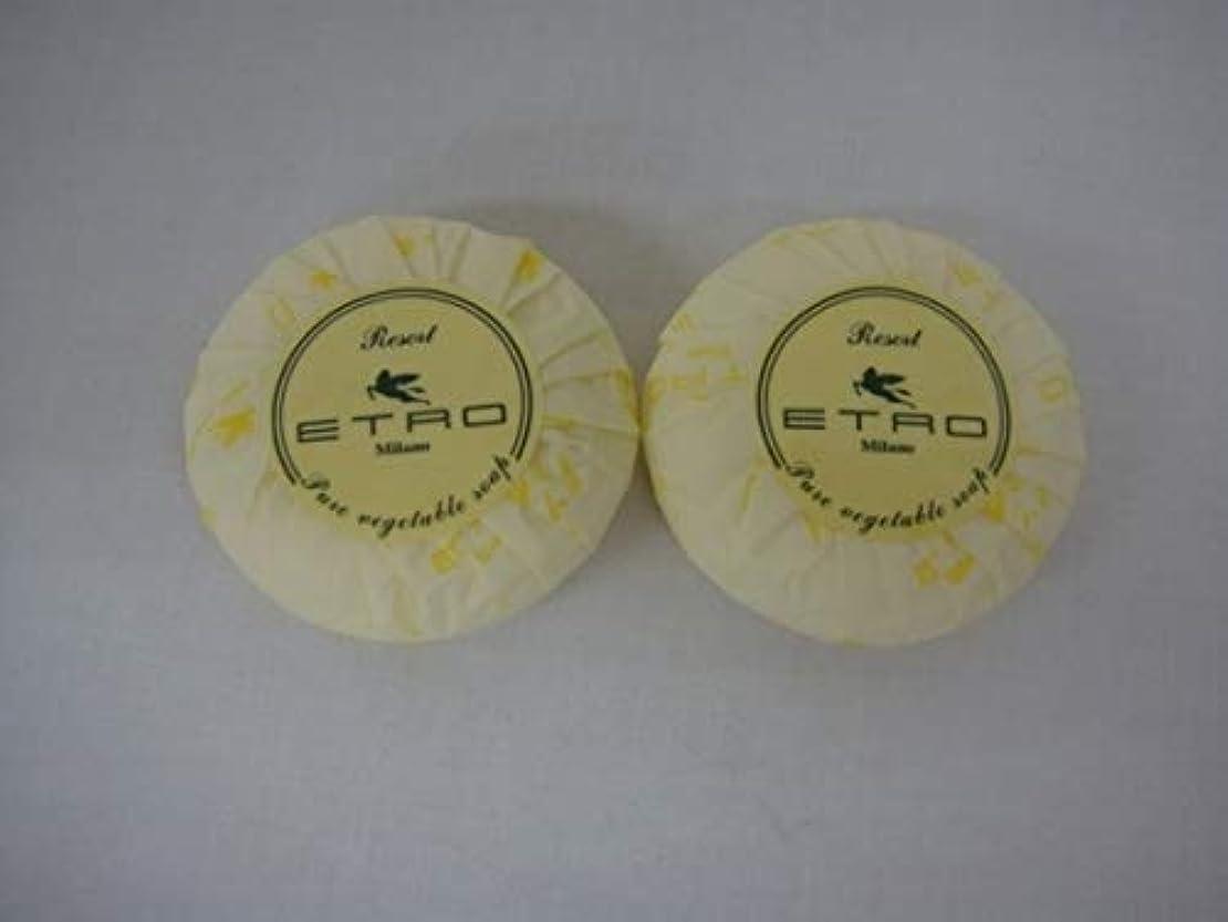 飢えた全滅させるつらい【X2個セット】ETRO エトロ ピュアベジタブルソープ 石鹸40g×2個 (合計4個)