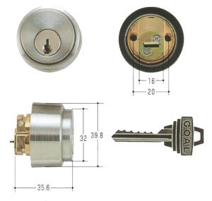 GOAL(ゴール) ピンシリンダー LXタイプ GCY-53 キー標準3本付属 玄関 鍵 交換 取替え 扉厚33mm〜42mm向け GCY53 AS・LX/LD /HDシルバー色33〜42mm