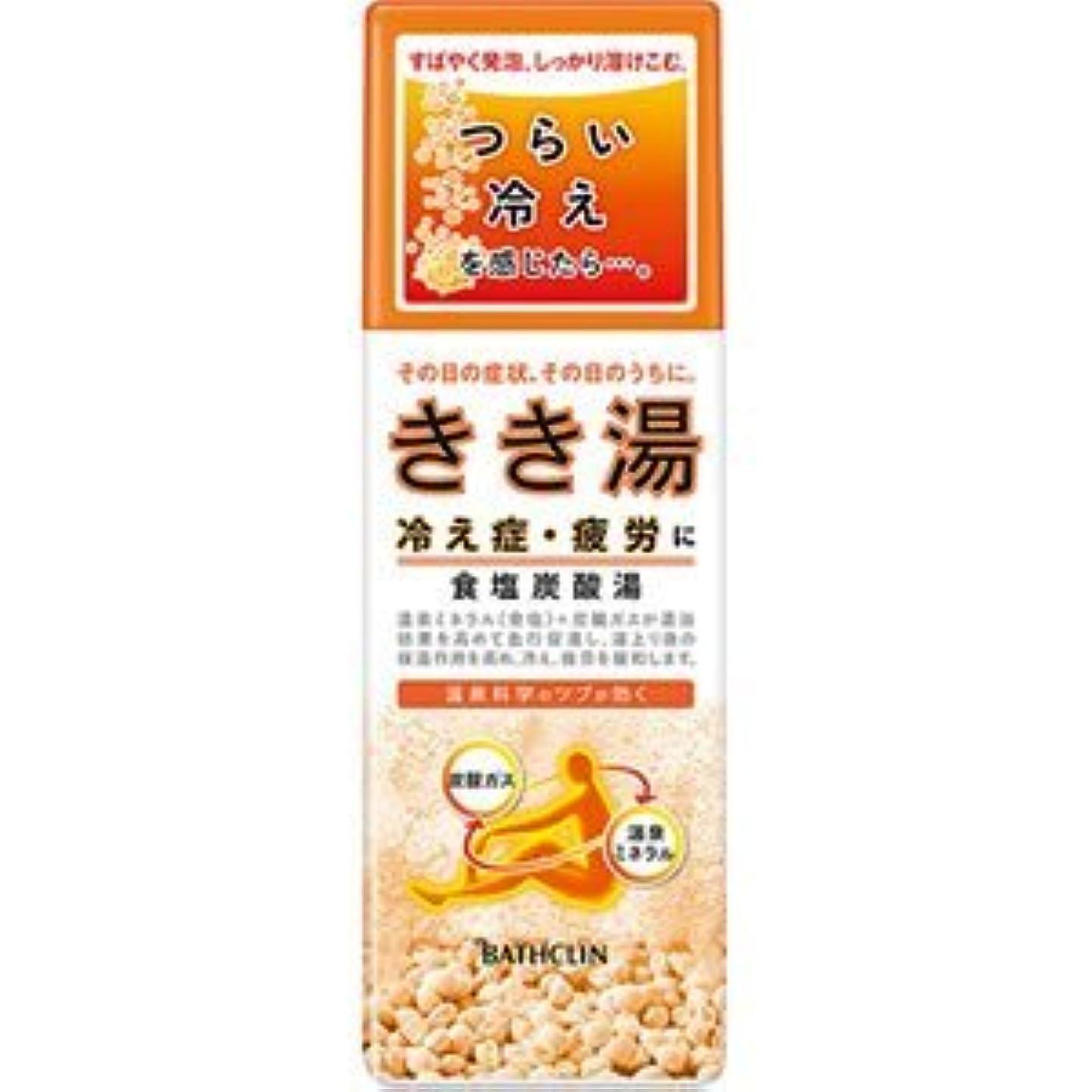 真実に不要石化する【バスクリン】きき湯 食塩炭酸湯 360g(医薬部外品)
