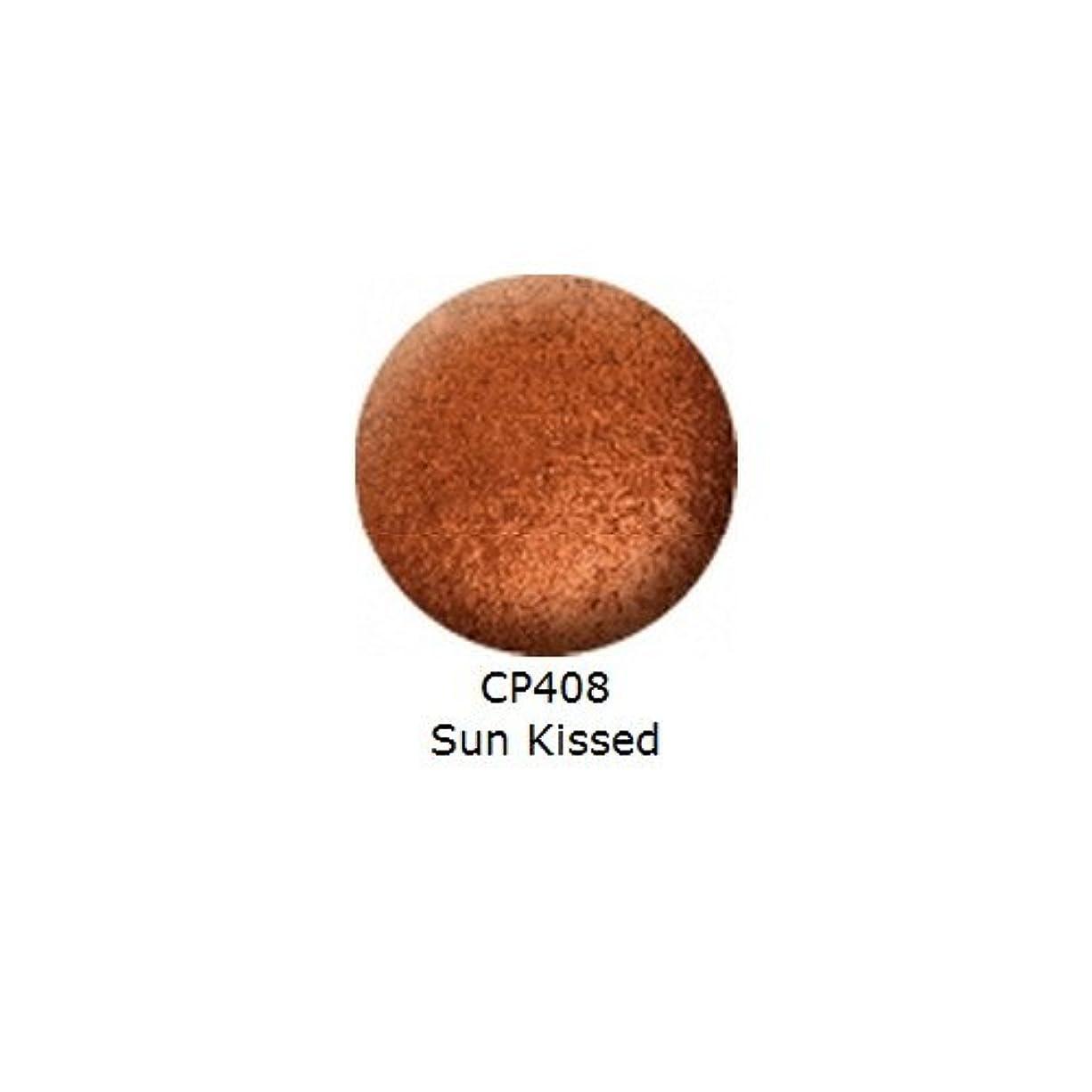 明示的に酸化物レジ(3 Pack) LA COLORS Jumbo Pencil - Sun Kissed (並行輸入品)