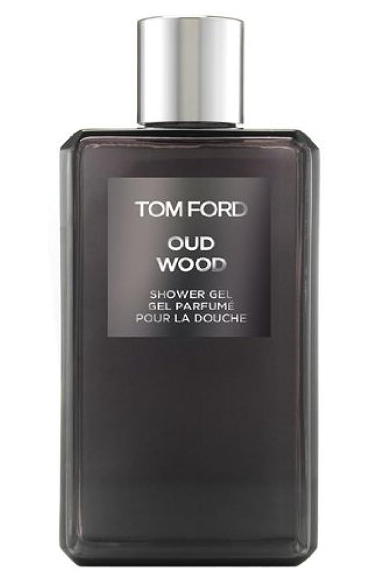 剪断受賞ワークショップTom Ford Private Blend 'Oud Wood' (トムフォード プライベートブレンド オードウッド) 8.45 oz (254ml) Shower Gel