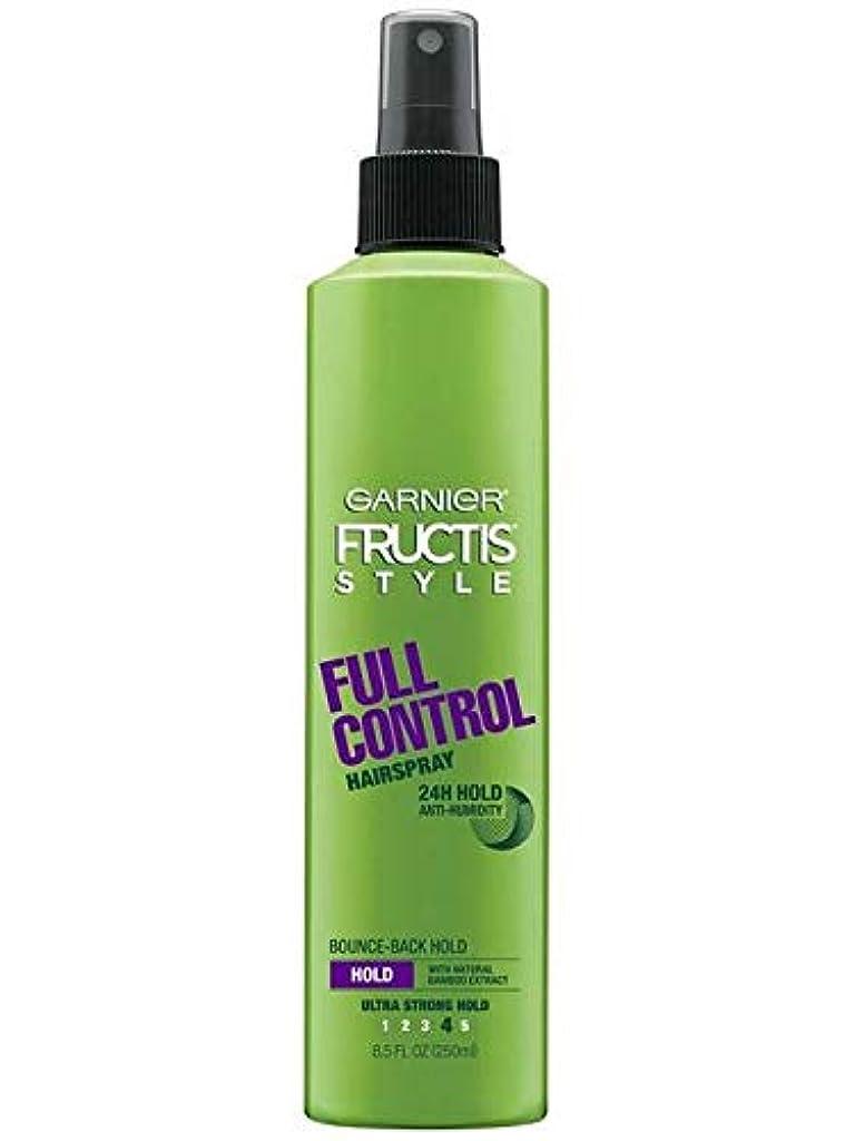 血瞬時に説明Garnier Fructis Style Full Control Non Aero Hairspray 250 ml (並行輸入品)