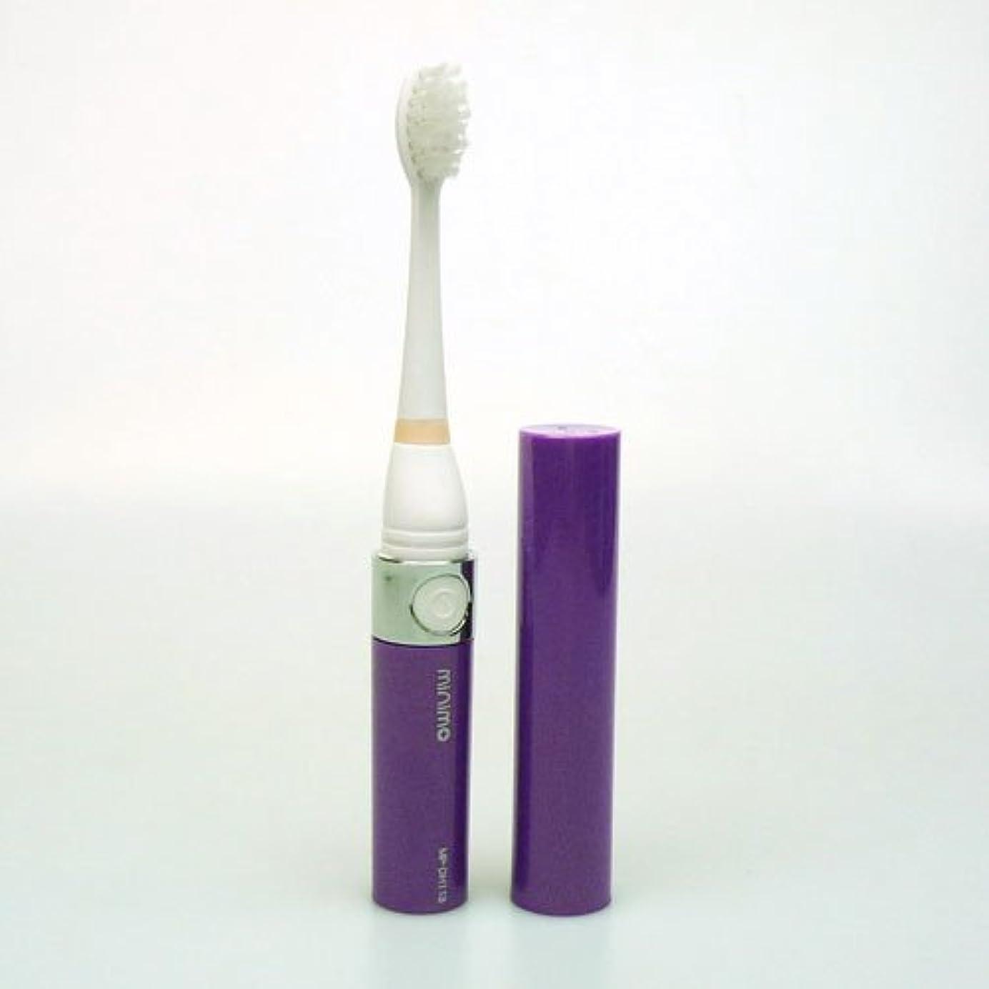 類人猿残り静めるmaruman 音波振動歯ブラシ minimo パープル MP-DH118PU