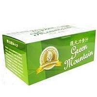 還元力青汁 (2.5g) 5箱 (330包)+10包