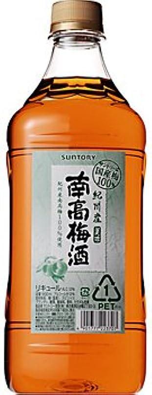 デクリメントシルエット申し立て紀州産南高梅100%サントリー 南高梅酒1.8Lペット