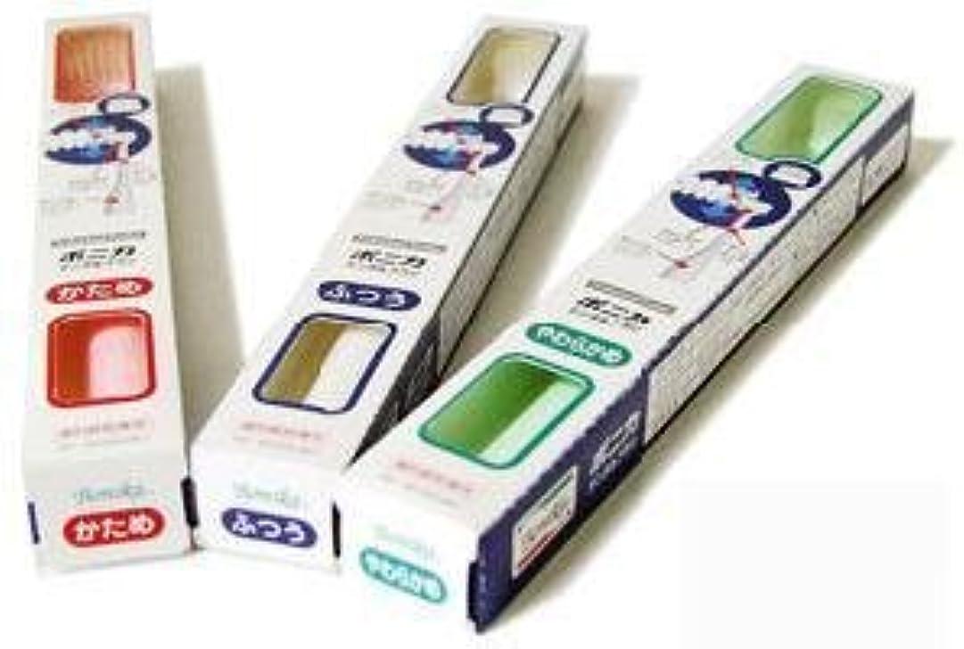 スカートディスコ近代化ボニカ 歯ブラシ スタンダード やわらかめ 1本
