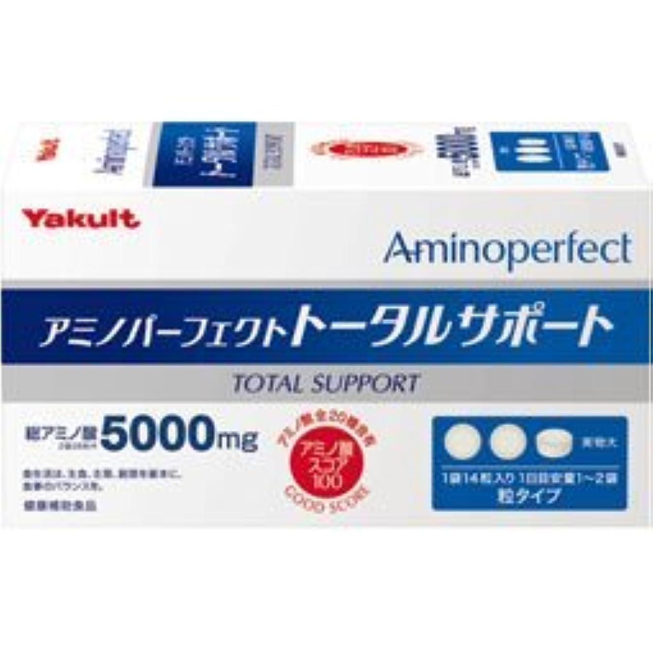 真面目な掃除義務づけるアミノパーフェクト トータルサポート14粒×30袋 お得な3個パック