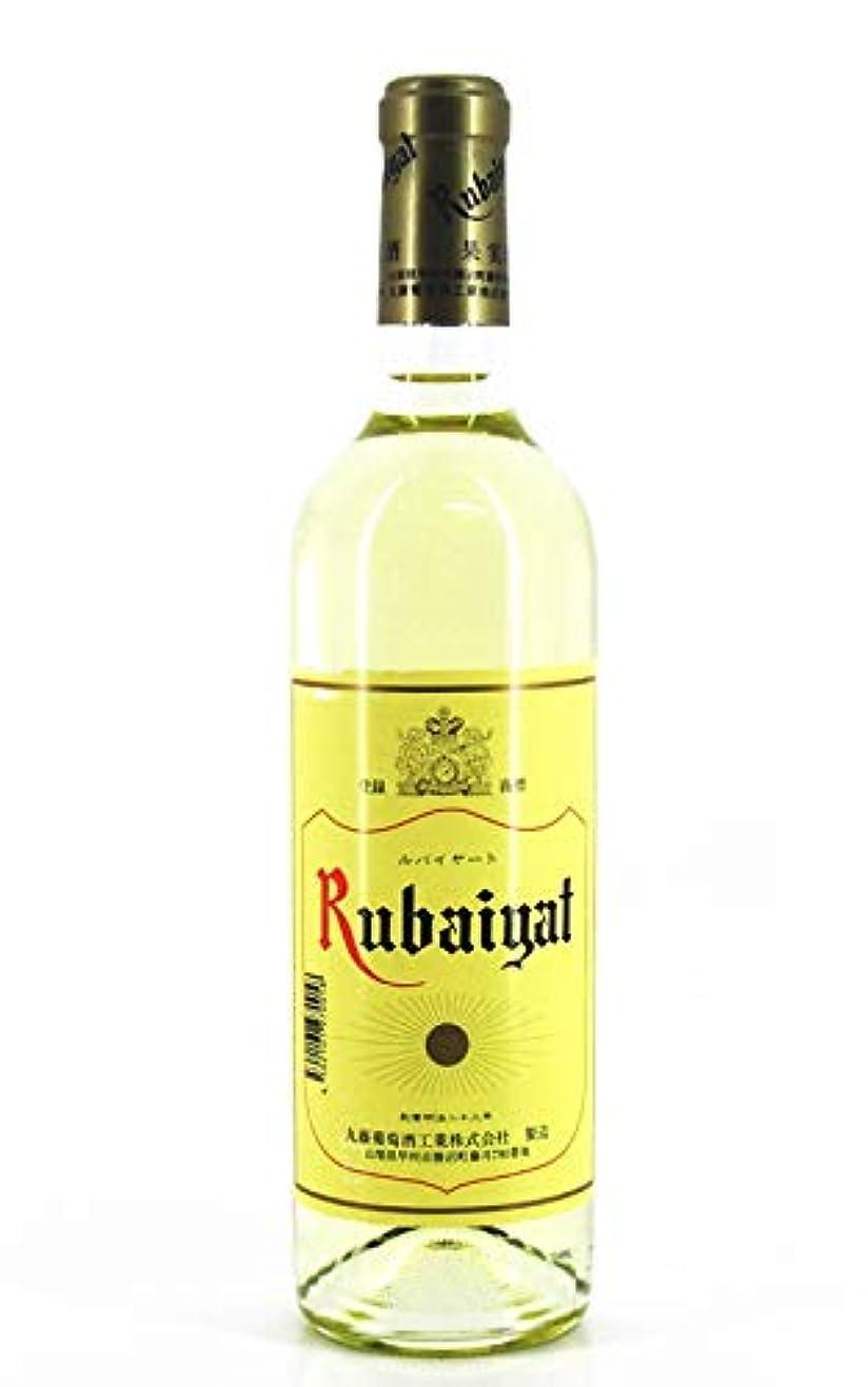 なんとなくショッキング城日本ワイン 山梨/ 丸藤葡萄酒 ルバイヤートワイン 白 720ml W412 お届けまで10日ほどかかります