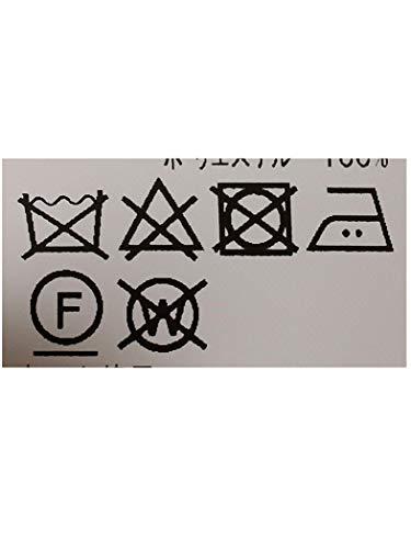『[ビームスボーイ] コート キルティング チャイナ コート レディース キャメル Free Size』の5枚目の画像