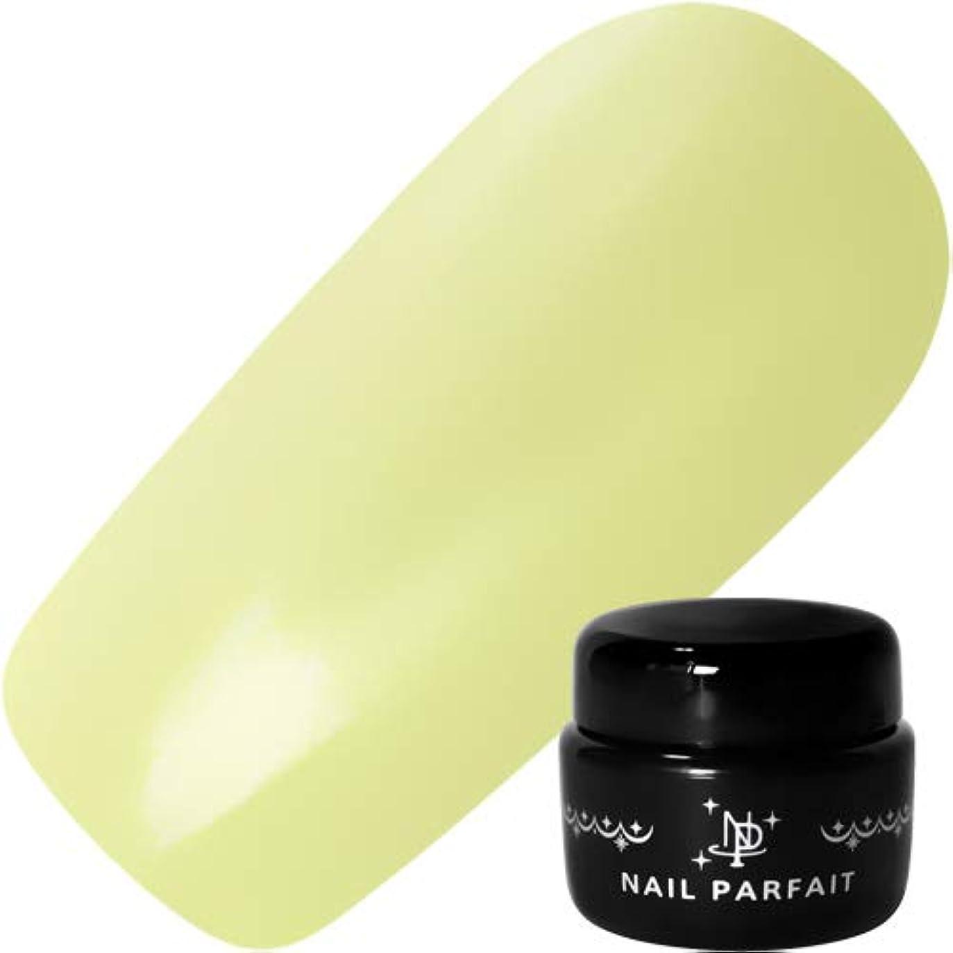 純粋な調子味付けNAIL PARFAIT ネイルパフェ カラージェル A53ペールイエロー 2g 【ジェル/カラージェル?ネイル用品】