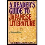 A Reader's Guide to Japanese Literature: An Appreciative Guideの詳細を見る