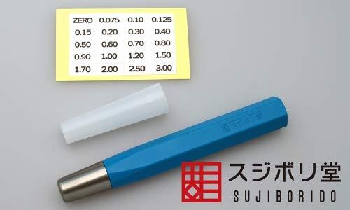 スジボリ堂 BMCタガネホルダー ブルー プラモデル用工具 TH0020
