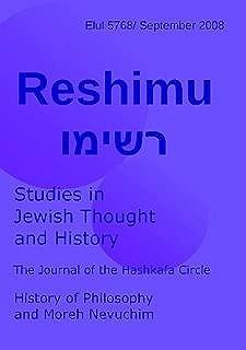 Reshimu 2