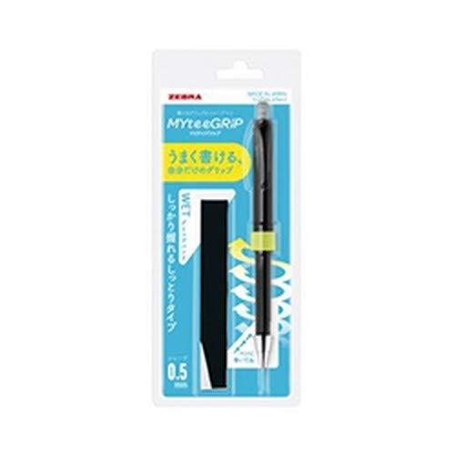ゼブラ マイティグリップ ウェットタイプ シャープペン ブラック P-MA77-S-BK 【× 2 本 】