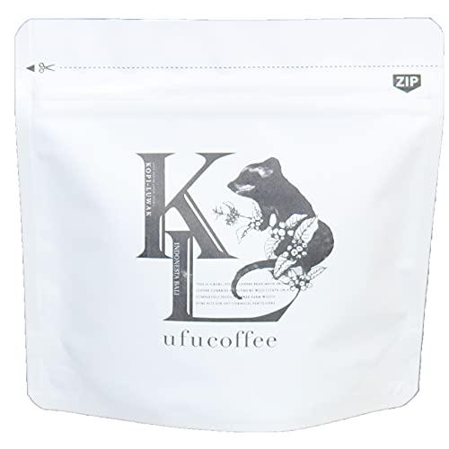 ウフコーヒー 自家焙煎コーヒー豆 インドネシア バリ 天然 ジャコウネココーヒー コピルアック コピルアク (粉) (粗挽き, 100g)