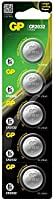 Gp Batteries Cr2032, 5'Li Kart, Lityum Düğme Pil, 3 Volt