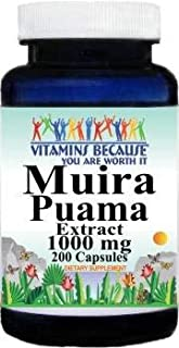 Muira Puama Extract 1000mg 200 Capsules Supplement for Men and Women Libido Support (Non-GMO, Gluten Free) by Vitamins Bec...
