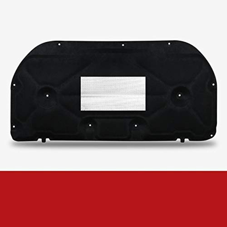 Cotton Engine Hood Sound Insulation Heat Insulation for Toyota Cgoldlla Yaris Prado 2013 2018 2017 2019 2016 2015 2014  (color Name  for Prado)