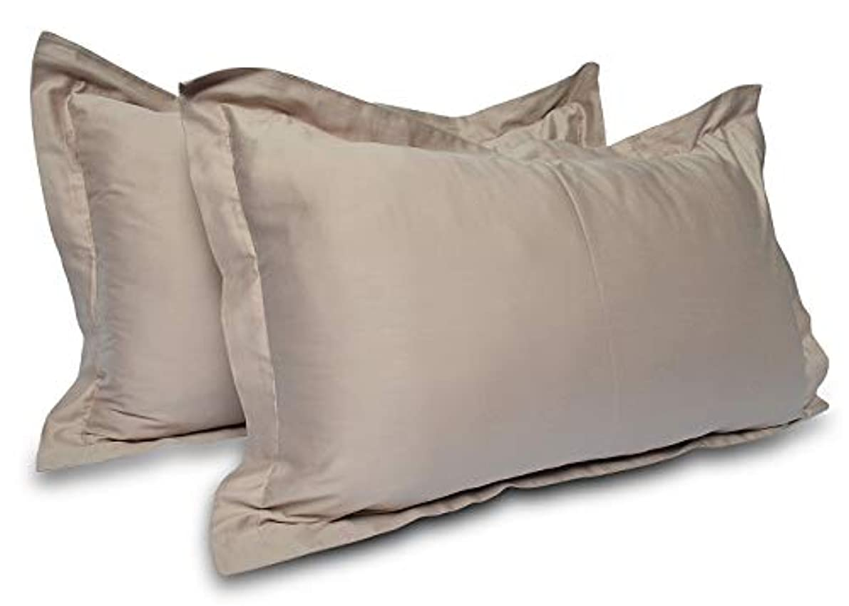 Hospitality Grade Ultra Comfort 800 Thread Count Egyptian Cotton 2 Piece Pillow Sham Set Standard Size Taupe Solid