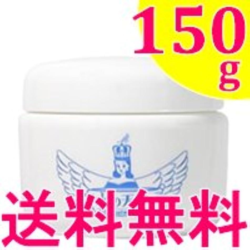 ガムアシスト通知水の天使 150g【2個セット】