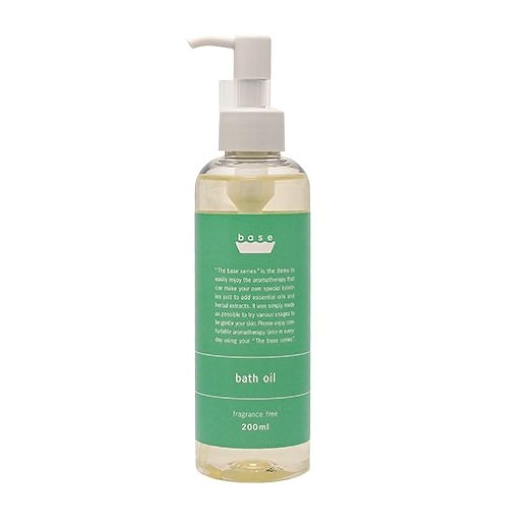 粘性の適切に防衛base bath oil(バスオイル)200ml