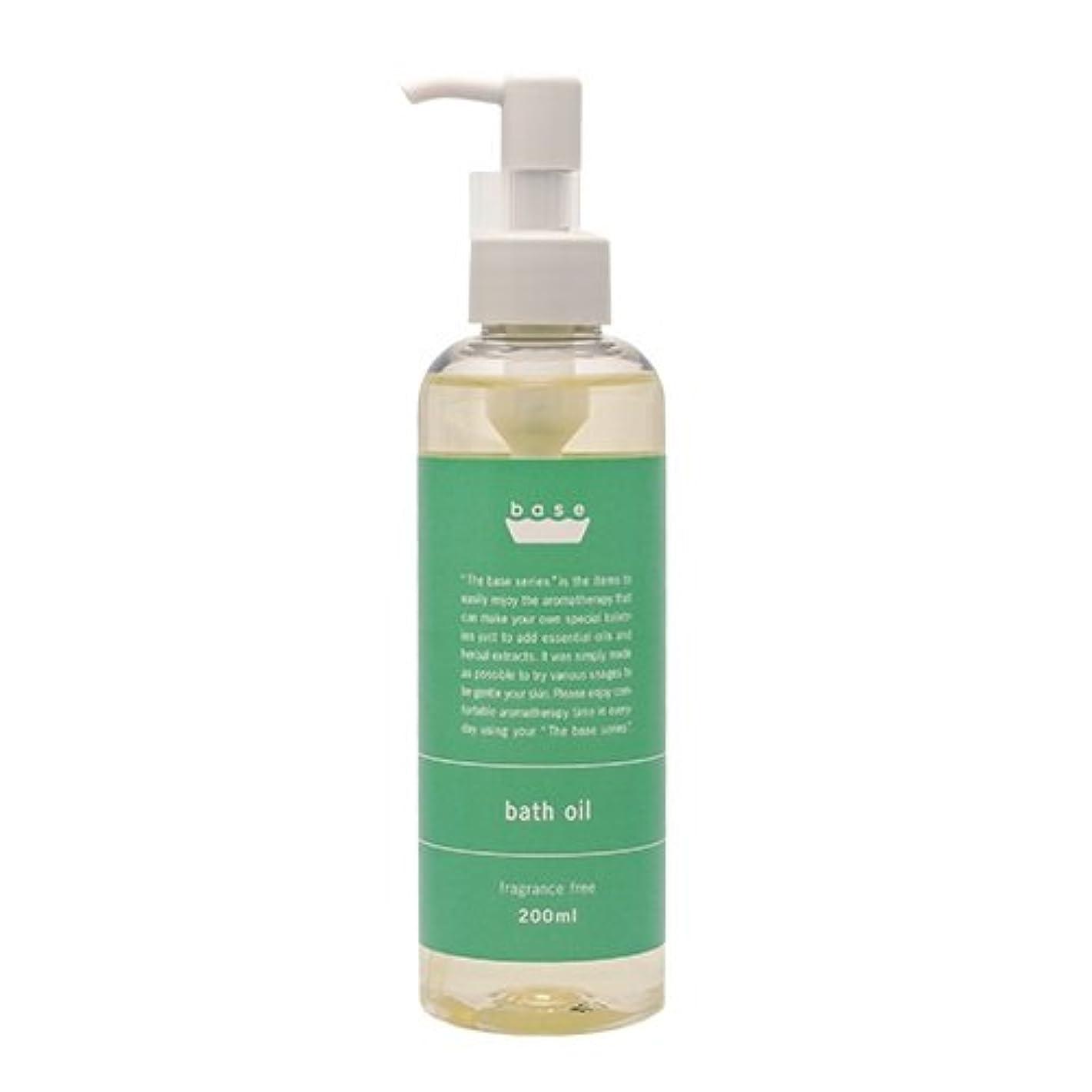 踏みつけ背が高い癒すbase bath oil(バスオイル)200ml