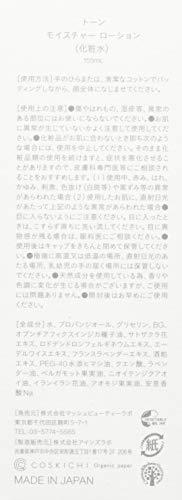 to/one(トーン)『モイスチャーローション』