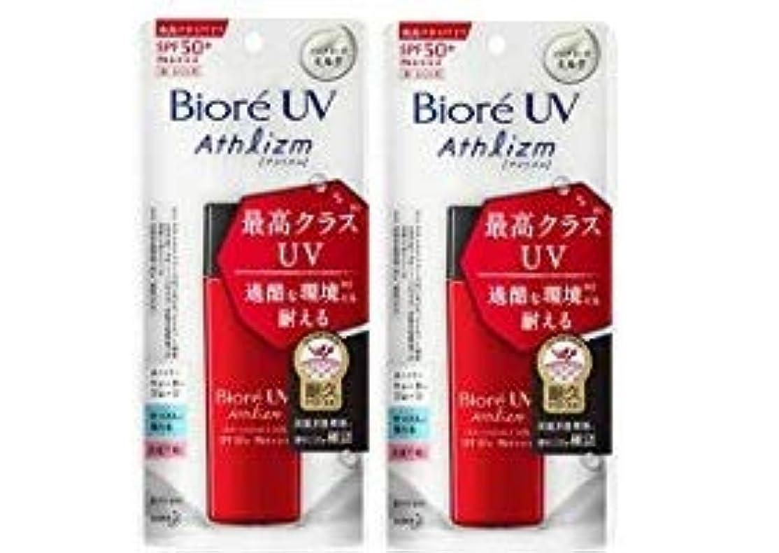 めまい医学ほめるビオレ UV アスリズム スキンプロテクトミルク 日焼け止め 65ml 2個セット