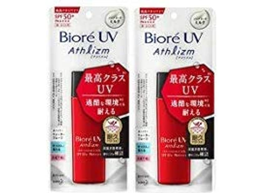 レンズ乳白性格ビオレ UV アスリズム スキンプロテクトミルク 日焼け止め 65ml 2個セット