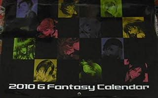 非売品 Gファンタジー2010年付録カレンダー 黒執事 PandoraHearts ひぐらしのなく頃に うみねこのなく頃に 隠の王