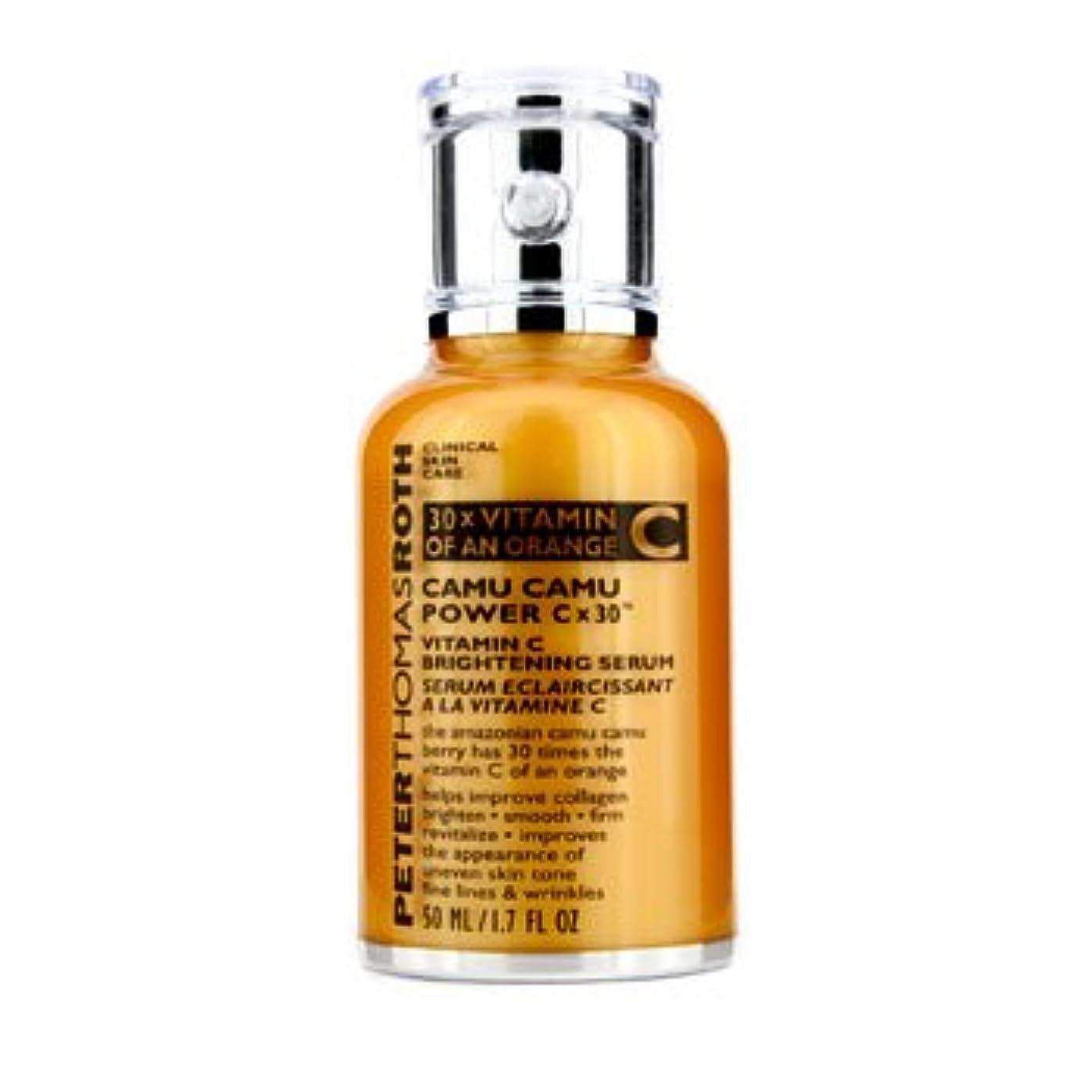 七面鳥症状クラウン[Peter Thomas Roth] Camu Camu Power Cx30 Vitamin C Brightening Serum 50ml/1.7oz