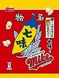 予約販売!マイクポップコーン 八幡屋磯五郎七味味 45g×12袋 2021/6/14日発売