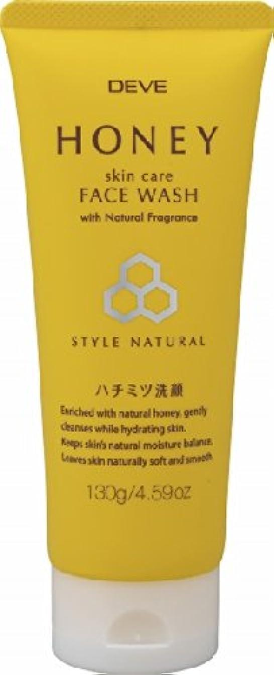 足航空まっすぐ熊野油脂 ディブ ハチミツ洗顔フォーム130G×48点セット (4513574019713)