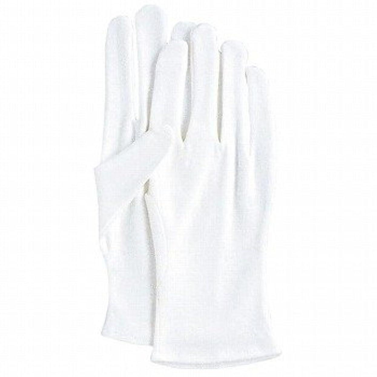 欠陥恐れる庭園おたふく手袋/綿薄手袋 5双入×80セット[総数400双]/品番:JW-240 サイズ:L